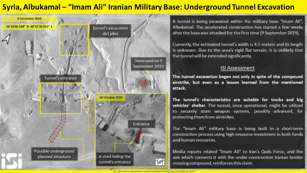 """صور قاعدة """"الإمام علي"""" الإيرانية قرب البوكمال - 4 كانون الأول 2019 (ISI)"""