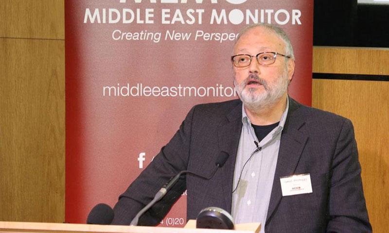 الصحفي السعودي المعارض جمال خاشقجي يتحدث في حدث استضافته ميدل إيست مونيتور في لندن بريطانيا-29 سبتمبر 2018 (رويترز).