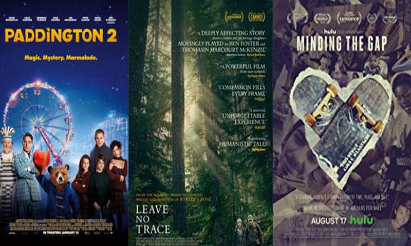 ثلاثة أفلام حققت العلامة الكاملة (تعديل عنب بلدي)