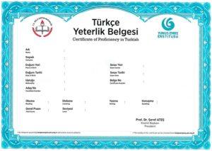 """مثال عن شهادة """"كفاءة اللغة التركية"""" الممنوحة من معهد يونس إمري (موقع معهد يونس إمري )"""