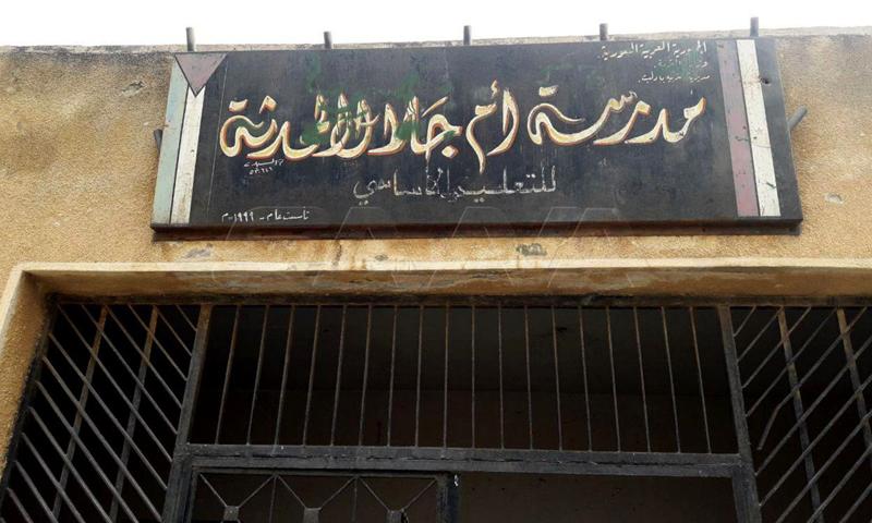 مدرسة قرية في أم جلال في ريف إدلب الشرقي (سانا)
