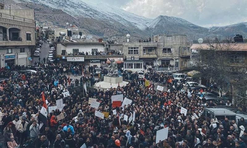 مظاهرة في الجولان السوري المحتل رفضا لمشروع المراوح الإسراتيلي يوم الجمعة 24 من كانون الثاني 2020 - (فيس بوك)