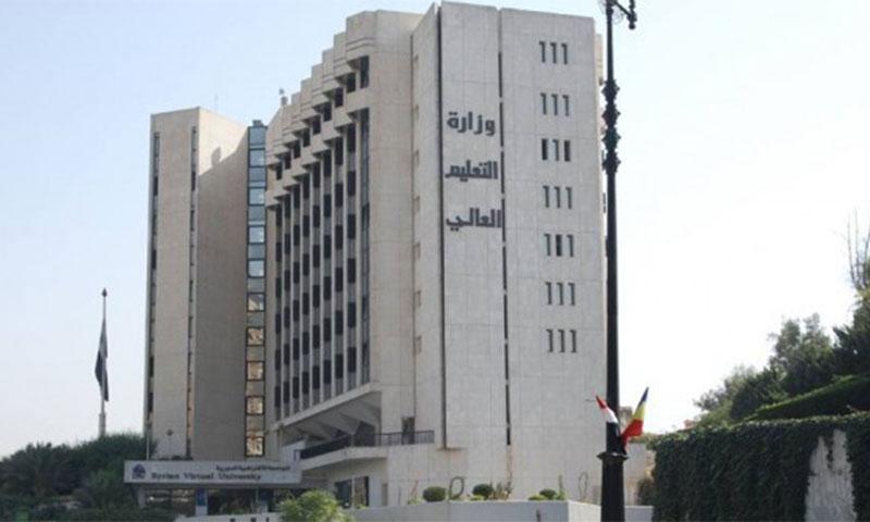 وزارة التعليم العالي في دمشق 17 من كانون الثاني 2020 - (وكالة ناسا)