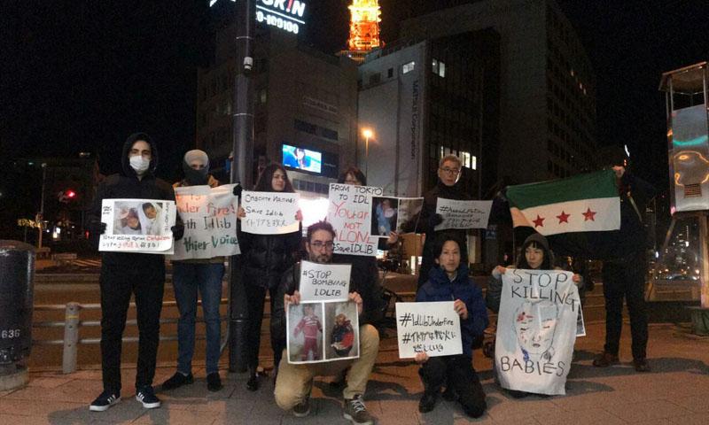مظاهرة أمام السفارة الروسية في طوكيو -31 كانون الأول 2019 (عنب بلدي)