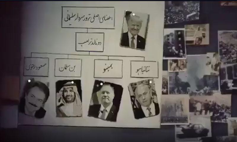 """صورة من الفيلم الإيراني """"انتقام سخت""""."""