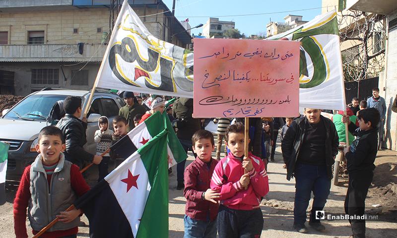 مظاهرة في كفرتخاريم بعد ساعات من إعلان التهدئة الروسية في إدلب - 10 من كانون الثاني 2020 (عنب بلدي)
