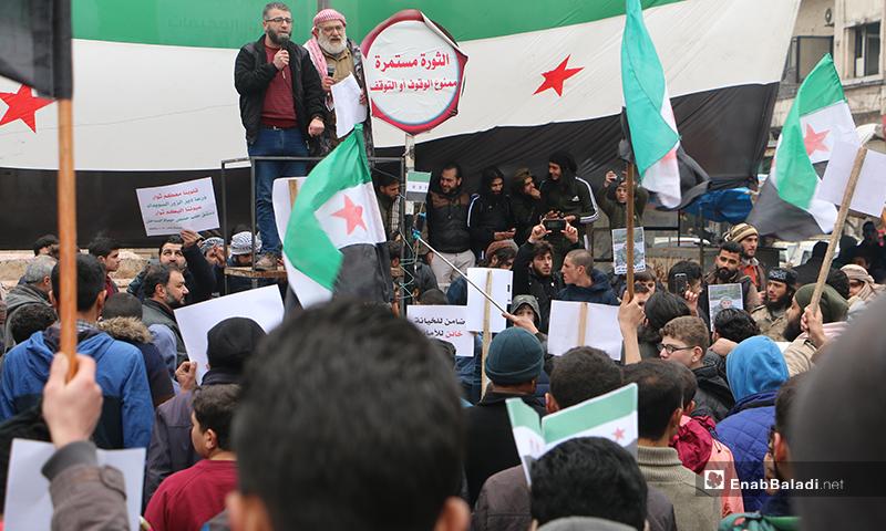 مظاهرات في مدينة إدلب للمطالبة بوقف القصف على المدينة - 17 من كانون الثاني 2020 (عنب بلدي)