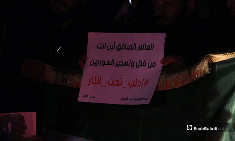 أهالي ريف حلب يستقبلون العام الجديد بوقفة شموع لروح الثورة وتضامنًا مع إدلب وريف إدلب - 31 من كانون الأول 2019 (عنب بلدي)