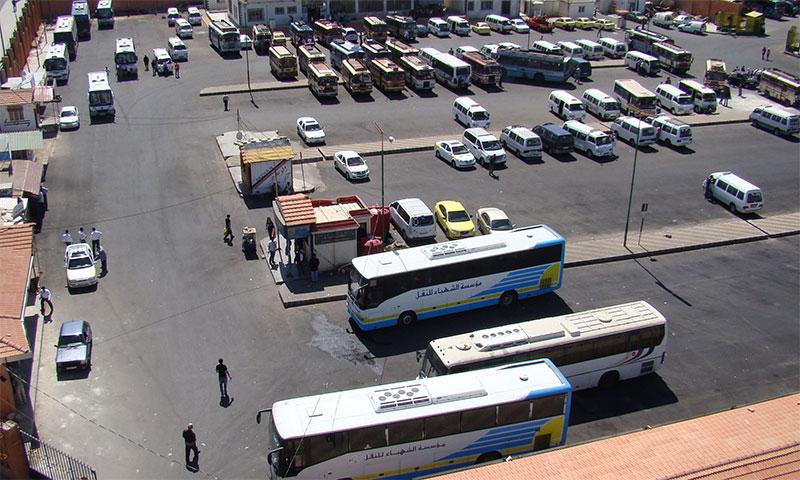 كراج النقل في محافظة السويداء (سانا)