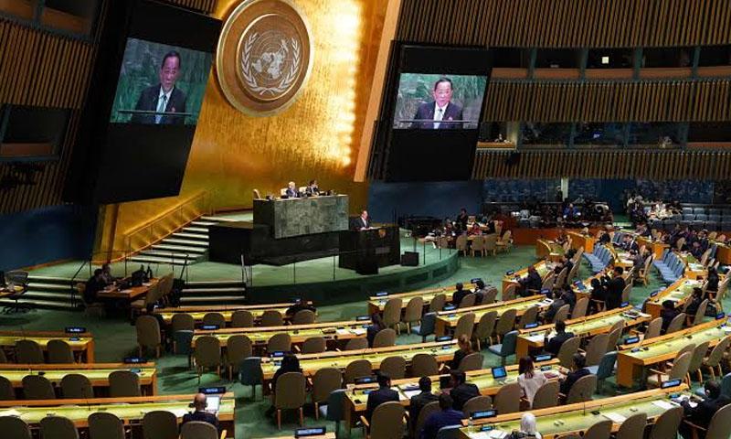 الجمعية العامة للأمم المتحدة في نيويورك خلال اجتماعها السنوي - 28 أيلول 2019 (فرانس برس)