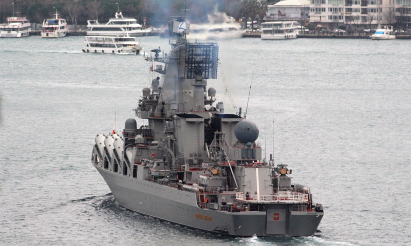الطراد البحري مارشال أوستينوف قبالة شواطئ اسطنبول -5 كانون الثاني 2020 (مرصد البوسفور)