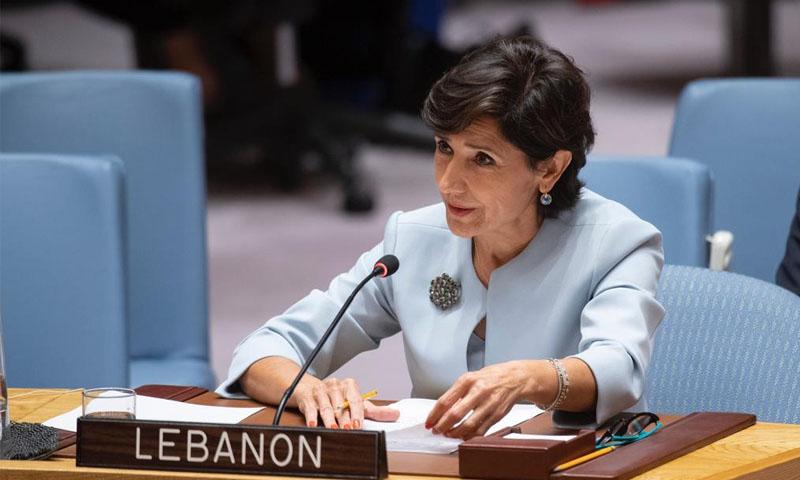 مندوبة لبنان لدى الأمم المتحدة، أمل مدللي