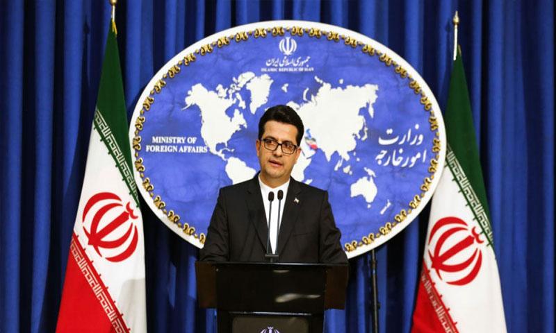 المتحدث باسم الخارجية الإيرانية عباس موسوي (فرانس برس)