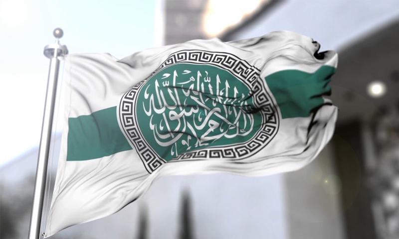 علم هيئة تحرير الشام