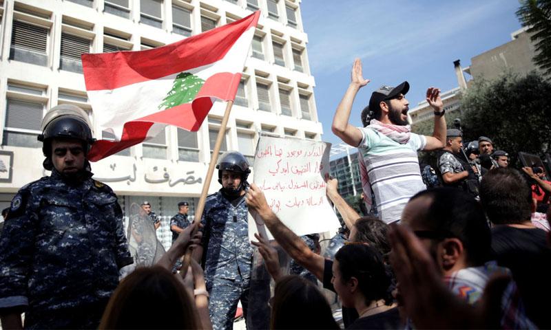 متظاهرون لبنانيون أمام مصرف لبنان (رويترز)