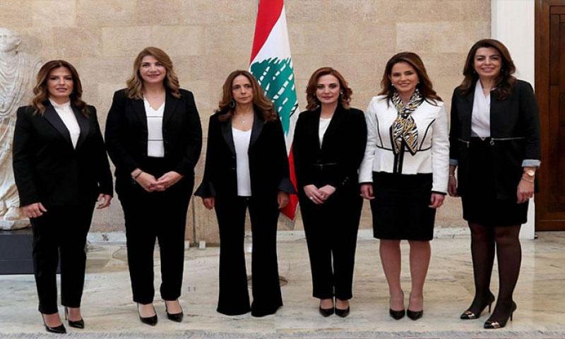 وزيرات الحكومة اللبنانية الجديدة (قناة العالم)