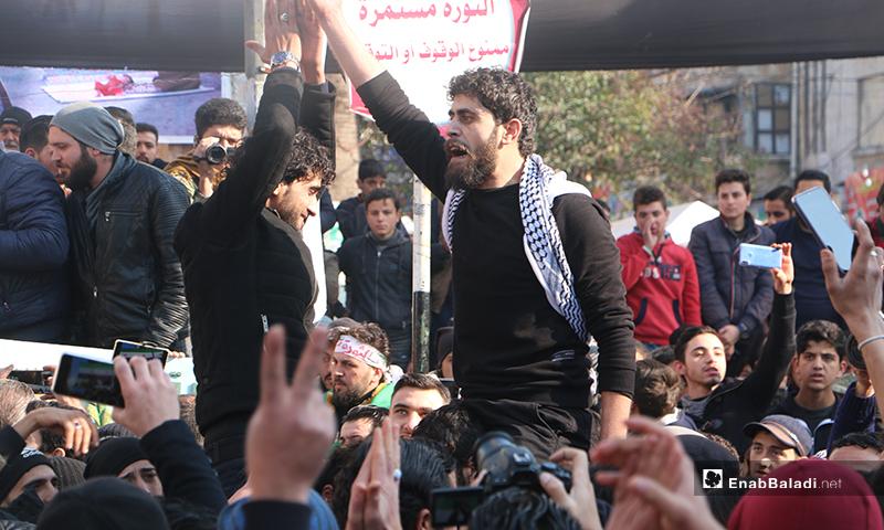 مظاهرة بعد ساعات من إعلان التهدئة الروسية في إدلب - 10 من كانون الثاني 2020 (عنب بلدي)
