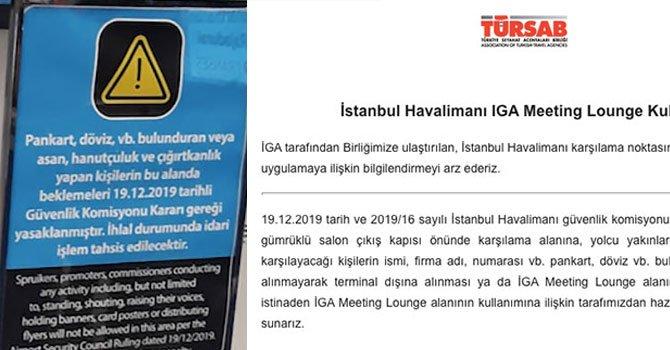 قرار إدارة مطار اسطنبول لجمعية وكالات السفر السياحية في تركيا القاضي بمنع استخدام اللافتات في قاعة انتظار المسافرين (TUSAB)