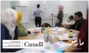 منحة مارس التدريبية السادسة في مكتب عنب بلدي في اسطنبول - 2019 (عنب بلدي)
