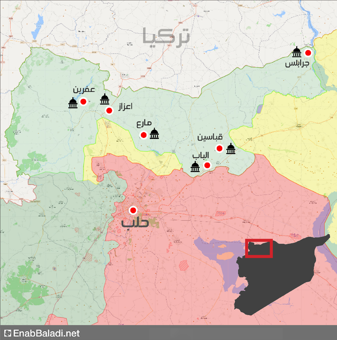أبرز المجالس المحلية في ريف حلب الشمالي