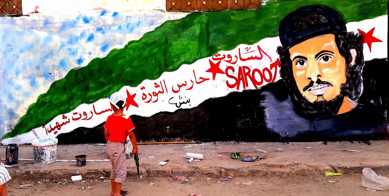 حارس الثورة السورية، عبدالباسط الساروت (عزيز الأسمر/فيس بوك)