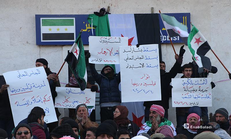 اعتصام في بلدة قباسين بريف حلب الشمالي لإسقاط المجلس المحلي 10 من شباط 2020 (عنب بلدي)