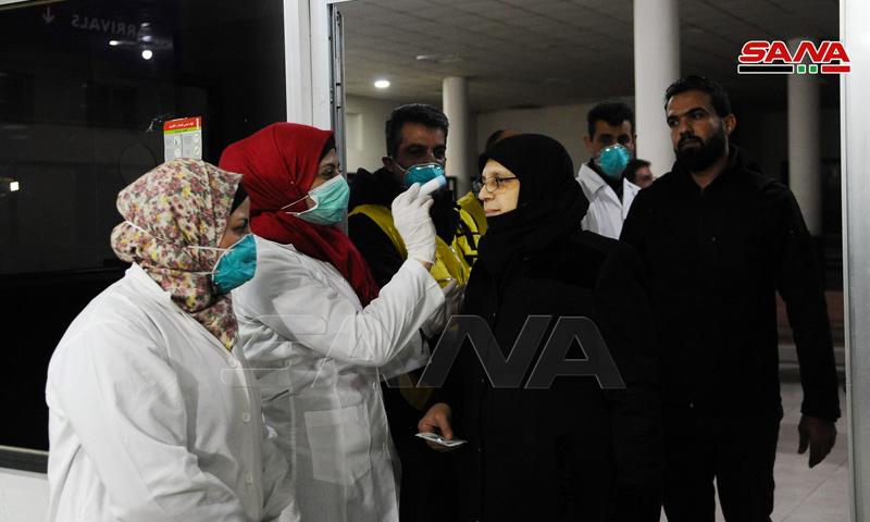 إجراءات صحية على المعابر الحدودية في سوريا لمواجهة فيروس كورونا - 23 شباط 2020 (سانا)