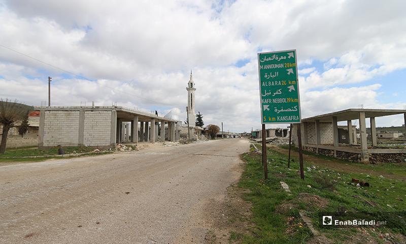 قرية كفرعويد بعد استعادة السيطرة عليها من قبل فصائل المعارضة - 2آذار 2020 (عنب بلدي)
