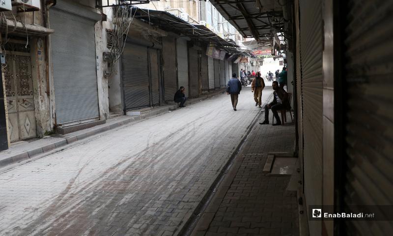 معظم المحلات في مدينة البا مغلقة بعد حملة للقوات الخاصة لفض التجمعات- 28 من آذار (عنب بلدي)