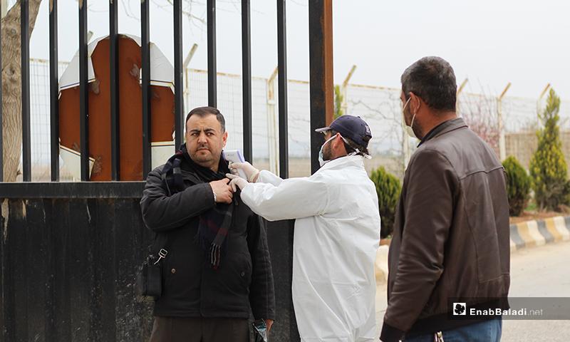 جانب من الاجراءت الوقائية في معبر السلامة الحدودي مع تركيا شمال حلب للوقاية من فيروس كورونا عبر فحص جميع القادمين والمغادرين عن طريق المعبر - 12 آذار 2020 (عنب بلدي)