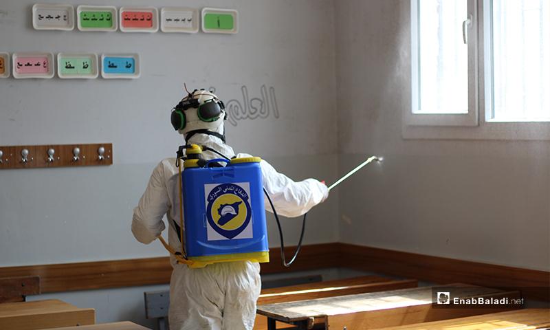 تعقيم إحدى الصفوف الدراسية من قبل الدفاع المدني في مدرسة بلدة دابق شمالي حلب- 29 من آذار (عنب بلدي)