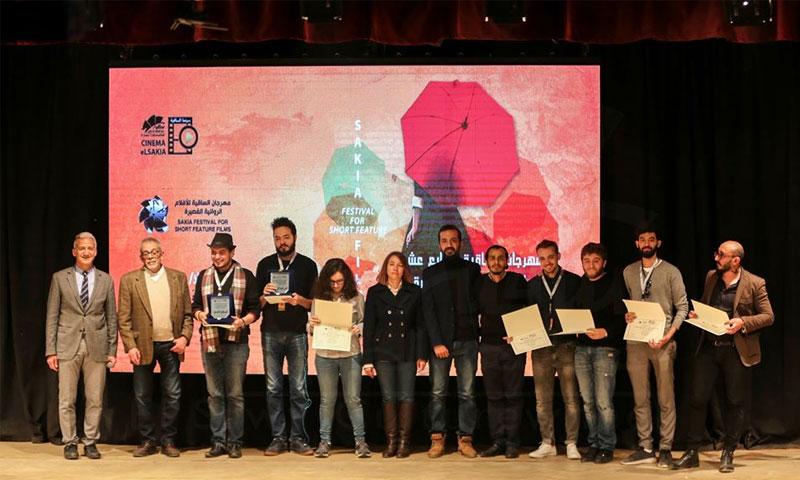 صور الفائزين في ختام مهرجان الساقية السينمائي في القاهرة 4 من آذار 2020 (صفحة المهرجان في فيس بوك)