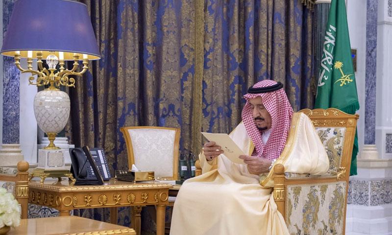 الملك سلمان بن عبد العزيز 8 من آذار 2020 (وكالة الأنباء السعودية)