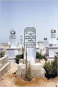 شاهدة قبر زهرة العزو أحد أشهر ضحايا جرائم الشرف (نيو يورك تايمز)