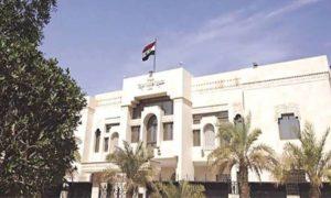 سفارة الجمهورية العربية السورية في دولة الكويت في أيار 2017 (الوطن)