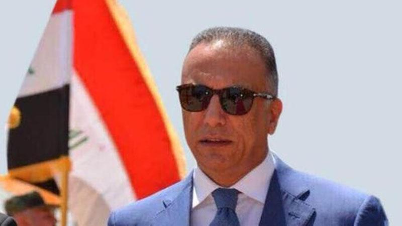 رئيس الوزراء العراقي المكلف الجديد كصطفى الكاظمي