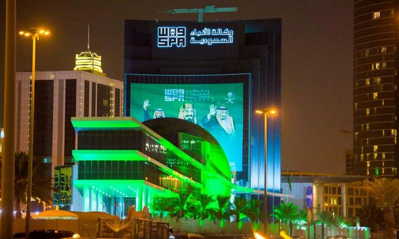 مبنى وكالة الأنباء السعودية (واس)- (واس)