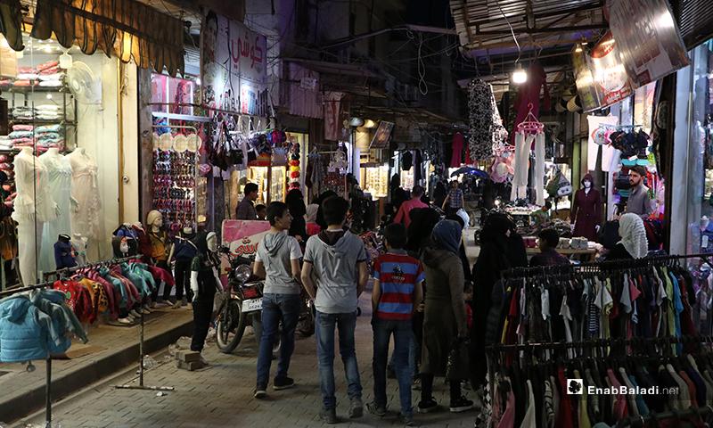 تجهيز المواطنين احتياجاتهم بمدينة الباب استقبالًا لشهر رمضان- 23 من نيسان (عنب بلدي)