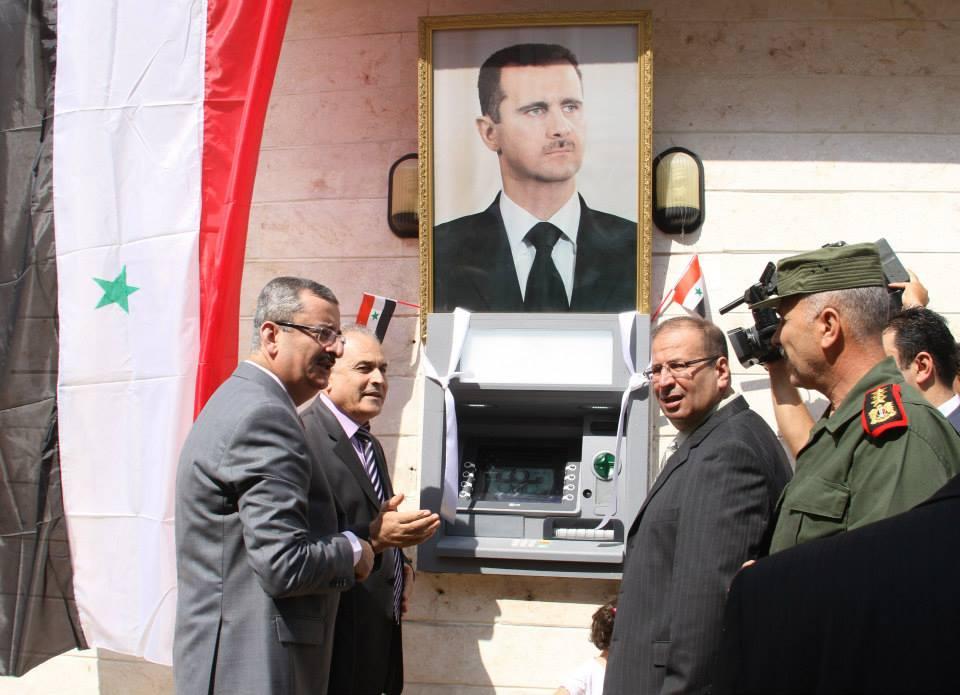إطلاق العمل بأول صراف للمصرف الزراعي التعاوني بمدينة طرطوس - 19 آب 2014 (سانا)