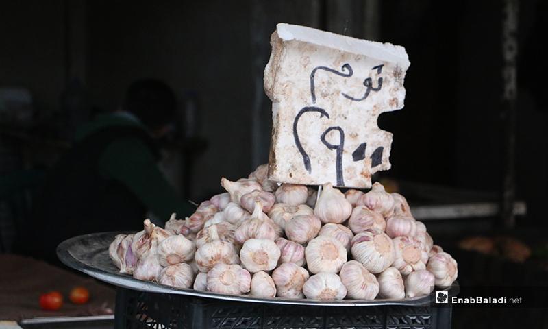 سعر الثوم في سوق مدينة إدلب- 7 من نيسان (عنب بلدي)