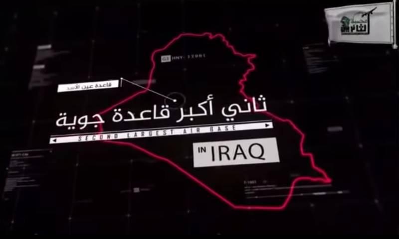 لقطة من تسجيل مصور لمجموعة تطلق على نفسها عصبة الثائرين تهدد القوات الأمريكية في العراق (حساب المجموعة في يوتيوب)