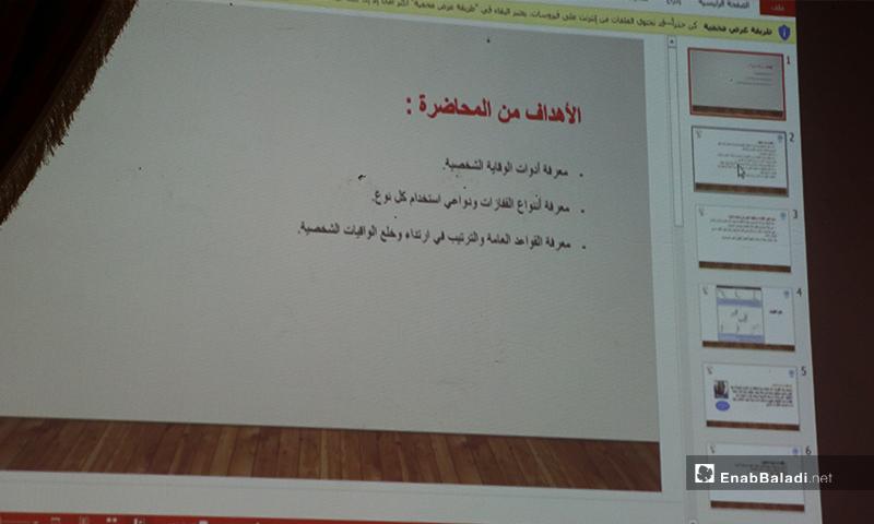 """محاضرة تعريفية عن فيروس """"كورونا المستجد"""" (كوفيد-19)، وطرق الوقاية منه وتجنب العدوى، في مدينة أخترين بريف حلب الشمالي- 5 من نيسان (عنب بلدي)"""