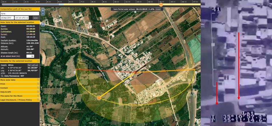 """صورة جوية من منصة """"ISTAR"""" من المنطقة جرى تحليلها بواسطة أداة """"Suncalc"""""""