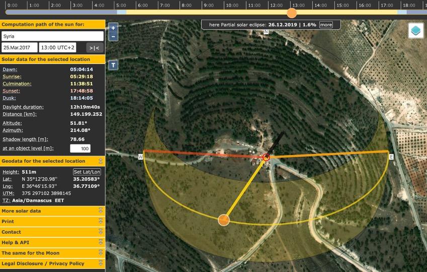 """صورة من أداة """"Suncalc"""" لتحليل الظل تحدد وقت الزيارة بالساعة 13:00 ظهرًا بتوقيت دمشق"""