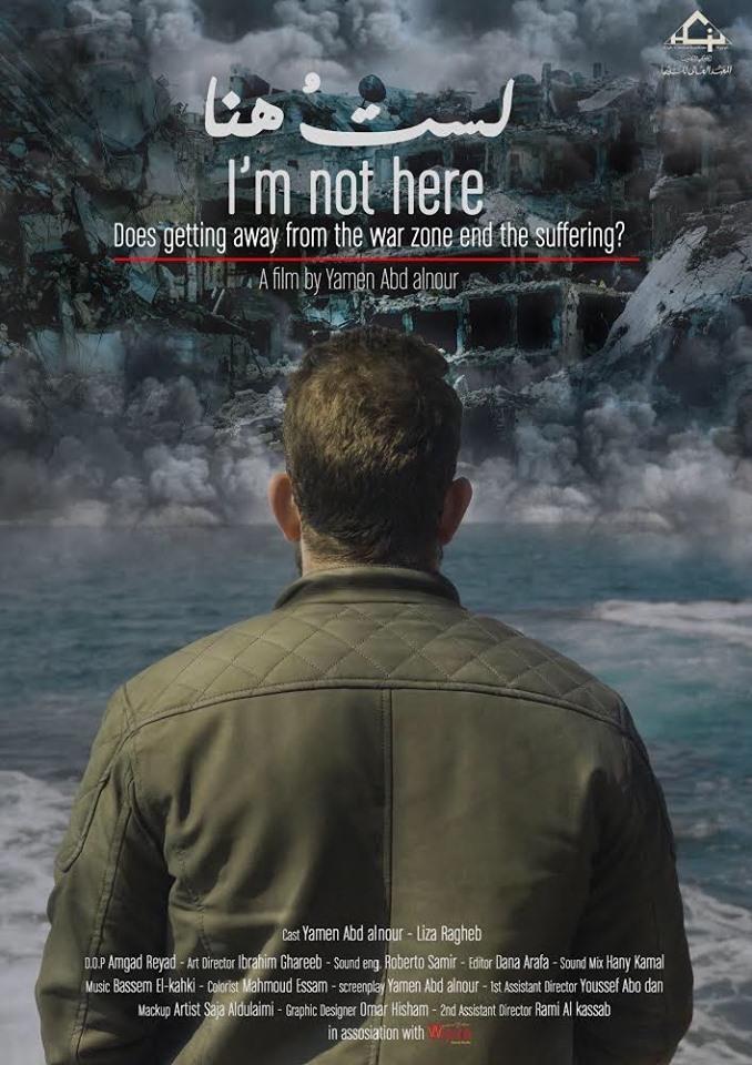 بوستر فيلم لست هنا (المخرج)