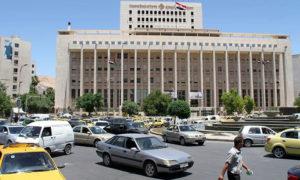 المصرف المركزي السوري