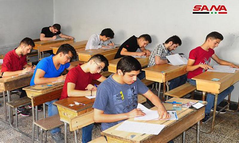 امتحانات الشهادة الثانوية العامة (سانا)