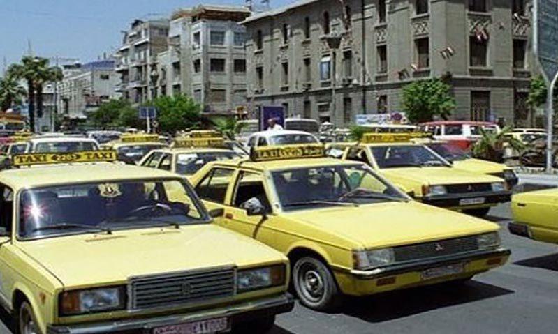 تكاسي في العاصمة دمشق(سانا)