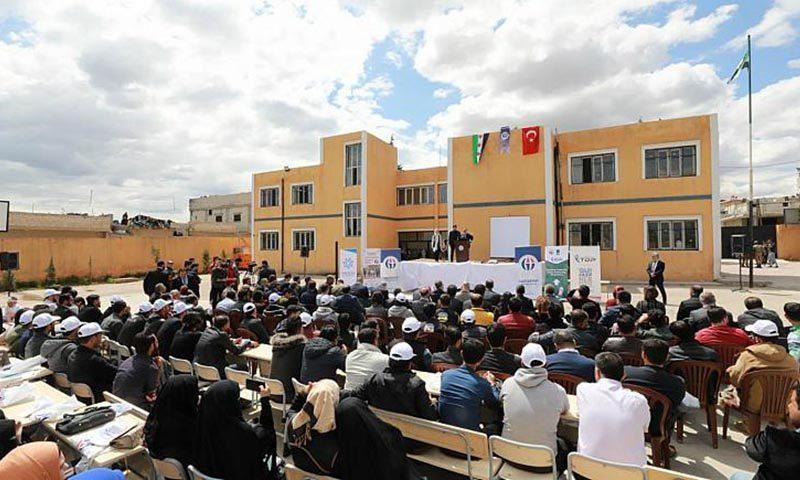 جامعة غازي عنتاب في تركيا(e