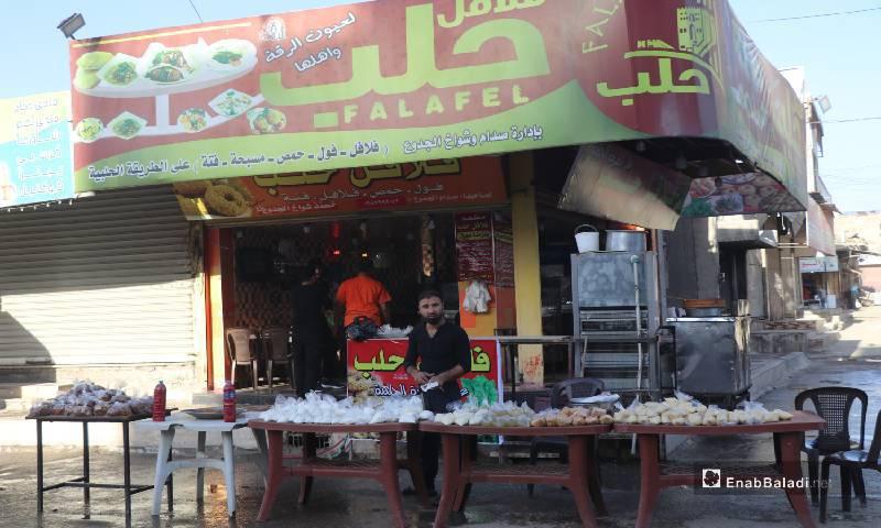 محل فلافل حلب في مدينة الرقة ويحظى بشعبية لدى أهلها 12  من أيار 2020 (عنب بلدي)